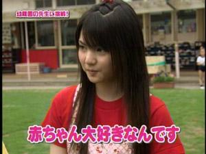 http://usachan-peace.jpn.org/hello/img_sayu/sayu060716a.JPG